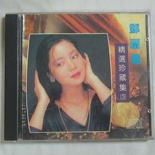Teresa Teng 鄧丽君 Chinese CD ESP1003