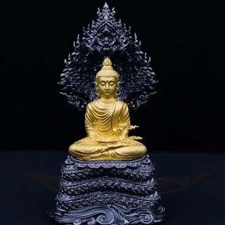 Phra Kring + Phayanak (Roop Lor)