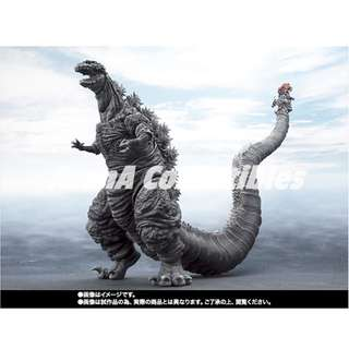 [PO] S.H. Monsterarts Shin Godzilla Fourth Form - Freeze Version (Japan Exclusive)