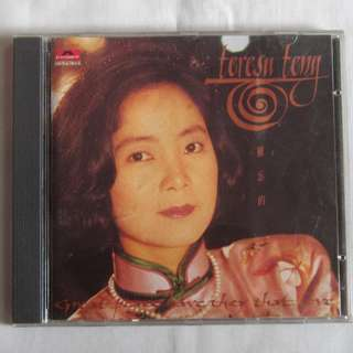 Teresa Teng 鄧丽君 1992 PolyGram Records Chinese CD Polydor 513 008-2 T113-14044 01