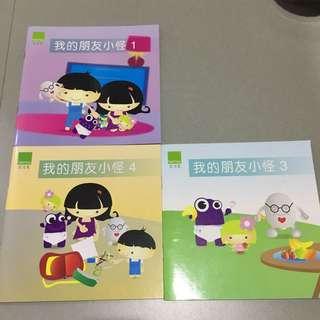Berries 百力果 reading series