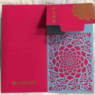 Red packets (Barclays 2018)