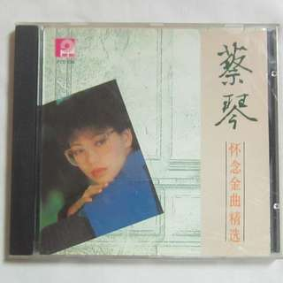 Tsai Chin 蔡琴 1990 Form Music Chinese CD FCD 135