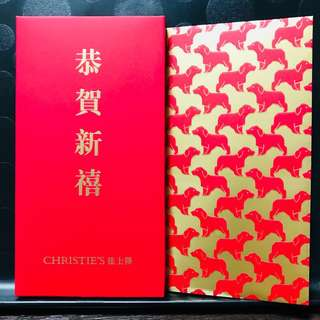 2018 Christie's 佳士得 *Limited Edition Box Set Red Packets