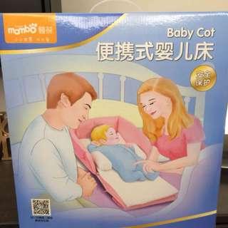 可攜式嬰兒床