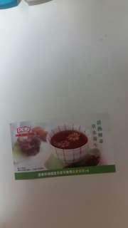 鴻福堂涼茶
