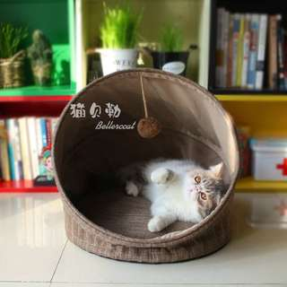 Cozy Cat Bed (click for more details!)