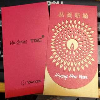 [特色收藏] Towngas通花利是封 兩個包郵