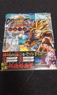 PS4 / XBOX ONE 龍珠 DragonBall Fighter Z 最強之書 遊戲攻略 連 人物角色 DLC