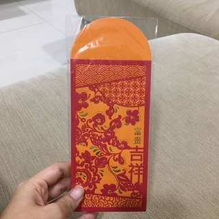 Bank Of China Red Packets Ang Baos