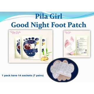 DETOX FOOT PATCH (1 PACK X 7 PAIRS)