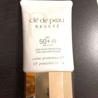 CPB UV Protective cream