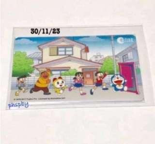 Doraemon Ezlink Card => no value