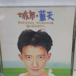 Cd chinese 阿牛陈庆祥