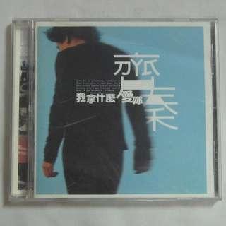 Chyi Chin 齐秦 1998 Reds Music Chinese CD ECD-0018