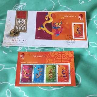 2000年香港郵票龍年首日封及一張小全張郵票