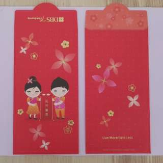 Treasures red packets