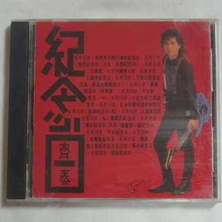 Chyi Chin 齐秦 1989 Rock Records Chinese CD RD-1044 Made In Japan
