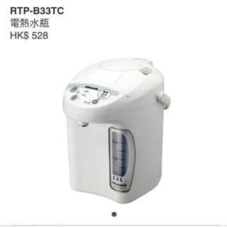 Rasonic RTP- B33TC 電熱水瓶