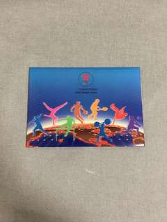 2000 Olympic Games stamps