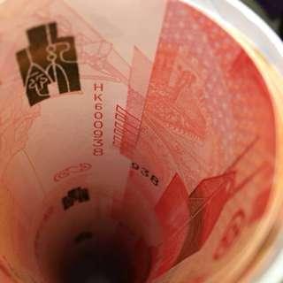 (30連HK冠:0938)2017年 中國銀行(香港)百年華誕 紀念鈔 BOC100 - 中銀 紀念鈔