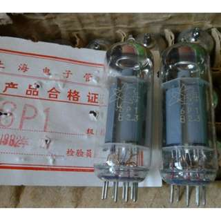 Assorted Chinese 6P1 / 6n1n Power Tubes