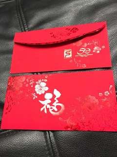 Singapore Pools Red packet/Ang bao - 8pcs