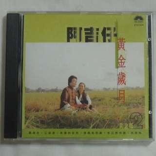 A Ji Tsai 阿吉仔 Golden Round Chinese CD KYD1009