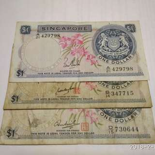Singapore $1 Orchid Note With No Seal