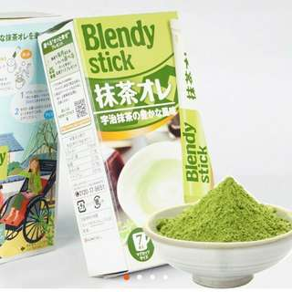 Blendy Stick Match Au Lait