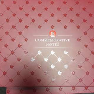 To Bless with purchase SG50 Commemorative Note booklet