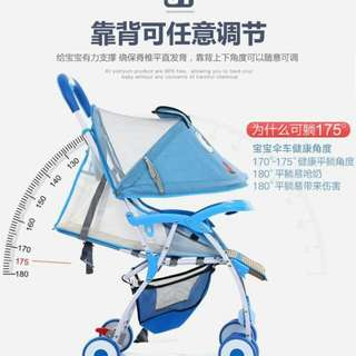 Buny baby Stroller