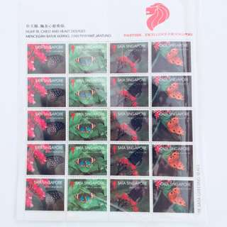 SATA 89/90 Stamps Sheet
