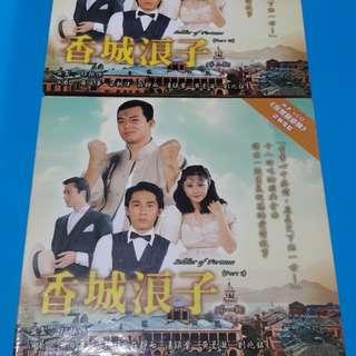 TVB DRAMA 香城浪子 Soldier Of Fortune VCD / 梁朝伟 黄日华