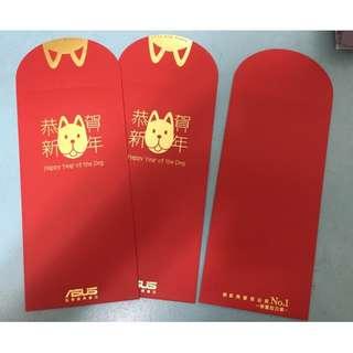 【陽陽小舖】《紅包袋》ASUS 2018恭賀新年 收藏 紀念款 紅包袋 3入一包