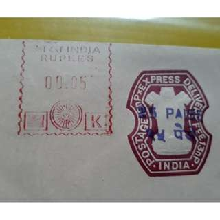 INDIA MINT UNUSED EXPRESS DELIVERY  POSTAL COVER - Surcharged to 25 Paise