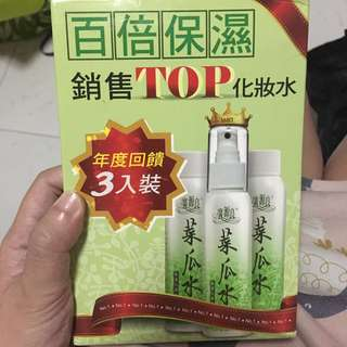 Brand new sealed in box - 3x face Moisturising spray from Taiwan - one of the best sellers - expiry 2019 aug
