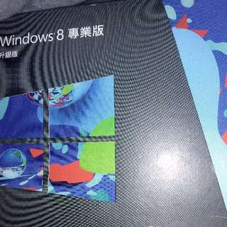 window 8 專業版,64bit