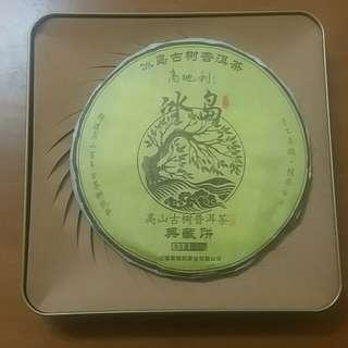 出售禮盒裝冰島古樹高山普洱茶餅(典藏餅)