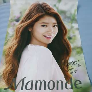 Park Shin Hye Poster with Signature