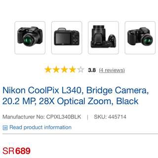 Nikon coolpix bridge camera