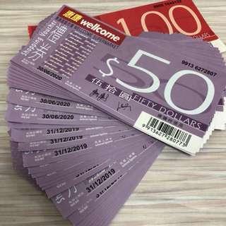 惠康現金卷$100 (有大量、不交換)