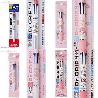 日本製造  Pilot x Sanrio Dr Grip 4+1 紅、藍、黑及綠 四色0.7mm原子筆+0.5mm鉛芯筆合5為1
