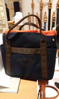 Hermes Pansage Groom Color: Navy