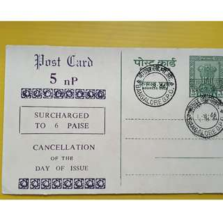INDIA  - 5 Paise Surcharged to 6 Paise - POST CARD - CANCELLATION OF THE DAY OF ISSUE