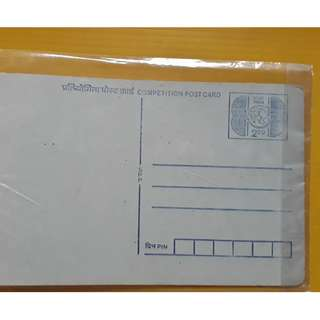 INDIA  - COMPETITION POST CARD - UNUSED