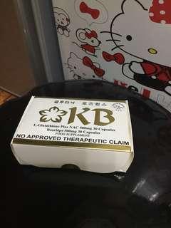 KB glutathione plus NAC