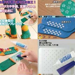 日本製/DIY 襪子防滑膠粒套裝( 透明膠粒 )