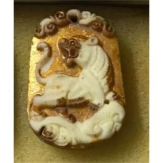 Archan Toh Thai Amulet Zodiac Tiger