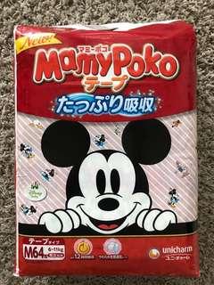 MamyPoko M Japan tape diapers